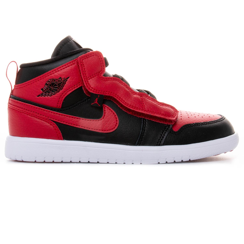 Баскетбольные кроссовки Air Jordan Xxxii PF - Обувь во